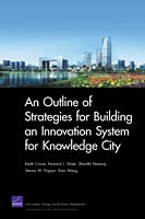 Cover: An Outline of Strategies for Building an Innovation System for Knowledge City