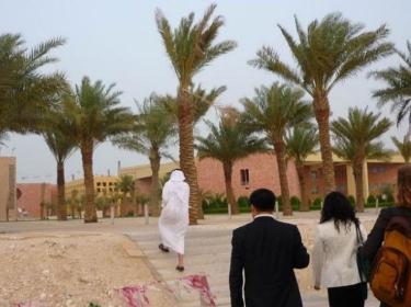 Carnegie Mellon Qatar