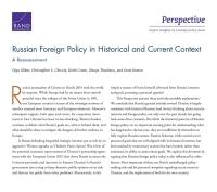 السياسة الخارجية الروسية في السياقين التاريخي والحالي