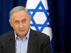 Israeli Prime Minister Benjamin Netanyahu attends a cabinet meeting in Golan Heights, near the ceasefire line between Israel and Syria, April 17, 2016