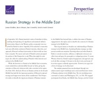 الاستراتيجية الروسية في الشرق الأوسط