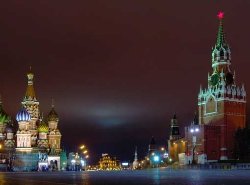 Red Square in Moscow, Russia