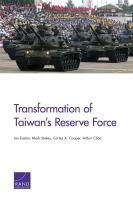 台湾后备役部队之转型: 内容摘要