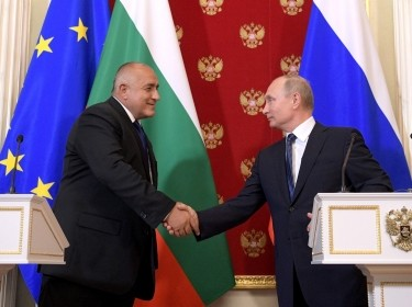 Russian President Putin after a news conference following Russian-Bulgarian talks, with Prime Minister of Bulgaria Boyko Borissov, photo by Kremlin/Public Use