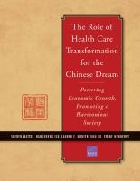 医药卫生体制改革对于中国梦的意义