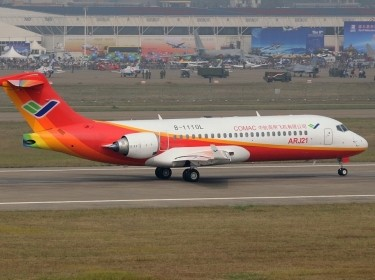 COMAC ARJ21 Chinese commercial passenger jet