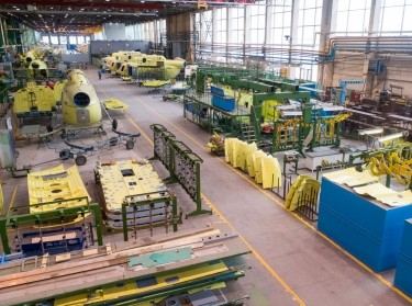 Helicopter aviation plant, photo by agnormark/Adobe Stock