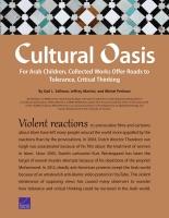 الواحة الثقافية