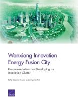 مدينة وانشيانغ Wanxiang للطاقة المبتكرة توصيات لتطوير مجمع للابتكار