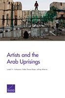 الفنانون والثورات العربية