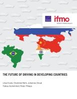 مستقبل قيادة المركبات الآليّة في الدول النّامية